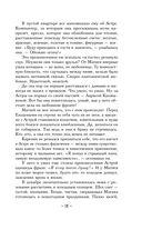 Золотой гребень для русалки — фото, картинка — 13