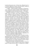 Литерный поезд генералиссимуса (м) — фото, картинка — 13