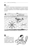 5 минут на размышление. Лучшие головоломки советского времени — фото, картинка — 8