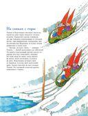 301 история о веселых гномах — фото, картинка — 11