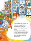 301 история о веселых гномах — фото, картинка — 4