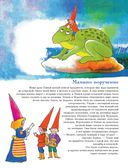 301 история о веселых гномах — фото, картинка — 10