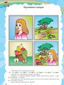 Цветные фантазии — фото, картинка — 8