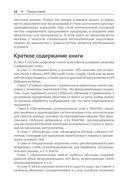 Библиотека Keras - инструмент глубокого обучения — фото, картинка — 12