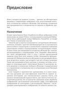 Библиотека Keras - инструмент глубокого обучения — фото, картинка — 9