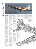 Самолеты. Иллюстрированная энциклопедия — фото, картинка — 9