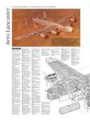 Самолеты. Иллюстрированная энциклопедия — фото, картинка — 7