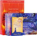 Ангельская терапия. Карты с посланиями ангелов. Мы позаботимся о тебе (комплект из 2-х книг + 3 колоды карт) — фото, картинка — 1