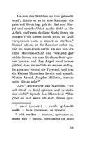 Лучшие немецкие сказки — фото, картинка — 13