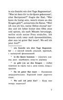 Лучшие немецкие сказки — фото, картинка — 5