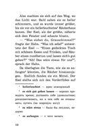Лучшие немецкие сказки — фото, картинка — 8
