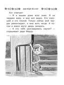 Все-все-все лучшие истории о Простоквашино — фото, картинка — 9
