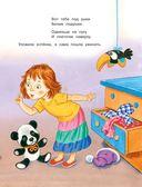 Большая книга сказочных историй про девочек — фото, картинка — 15