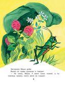 Большая книга сказочных историй про девочек — фото, картинка — 6