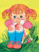 Большая книга сказочных историй про девочек — фото, картинка — 7