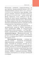 Анатомия человека. Русско-латинский атлас — фото, картинка — 8