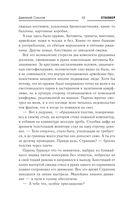 Закон Зоны — фото, картинка — 10