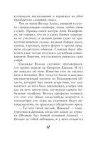 Боевое сафари (м) — фото, картинка — 11