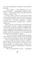 Боевое сафари (м) — фото, картинка — 14