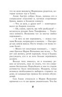 Боевое сафари (м) — фото, картинка — 7