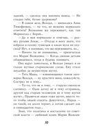 Боевое сафари (м) — фото, картинка — 9