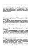 Красная армия в Гражданской войне — фото, картинка — 11