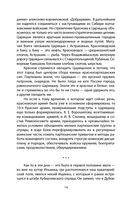 Красная армия в Гражданской войне — фото, картинка — 12
