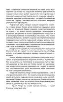 Красная армия в Гражданской войне — фото, картинка — 15