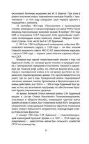 Красная армия в Гражданской войне — фото, картинка — 6