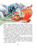 Большая книга про зверей — фото, картинка — 9