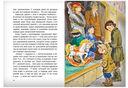 Серега и Пифагор — фото, картинка — 1