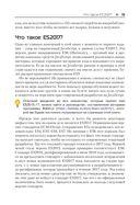 Визуализация данных с помощью библиотеки D3.js 4.x — фото, картинка — 15