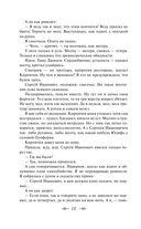 Лучшие юмористические рассказы — фото, картинка — 11