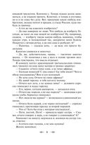 Лучшие юмористические рассказы — фото, картинка — 7