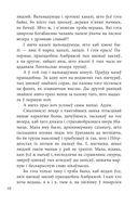 Хрыстос прызямлiўся ў Гароднi — фото, картинка — 8