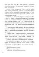 Хрыстос прызямлiўся ў Гароднi — фото, картинка — 10