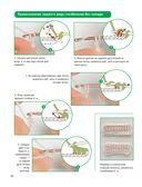 Большая книга вязания крючком и спицами — фото, картинка — 12