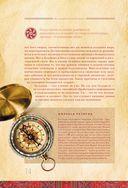 Путеводитель по буддизму. Иллюстрированная Энциклопедия — фото, картинка — 11