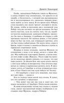 Фиеста. Вешние воды — фото, картинка — 9