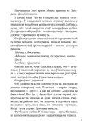Чорны замак Альшанскi — фото, картинка — 8