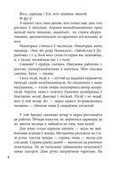 Чорны замак Альшанскi — фото, картинка — 9