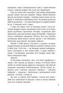 Чорны замак Альшанскi — фото, картинка — 10