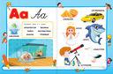 Азбука и чтение — фото, картинка — 3