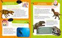 50 невероятных вопросов про динозавров — фото, картинка — 1