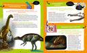50 невероятных вопросов про динозавров — фото, картинка — 2