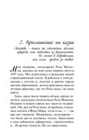 Дневник невестки (м) — фото, картинка — 13