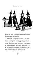 Магия наоборот — фото, картинка — 8