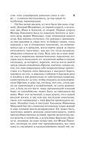 Братья Карамазовы (м) — фото, картинка — 9