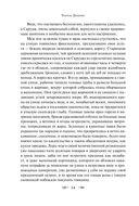 Рождественские истории. Рассказы зарубежных писателей — фото, картинка — 13