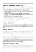 Шаблоны проектирования Node.JS — фото, картинка — 15